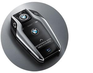 Самый полный путеводитель по технологиям новой BMW 7 серии. Фото 4