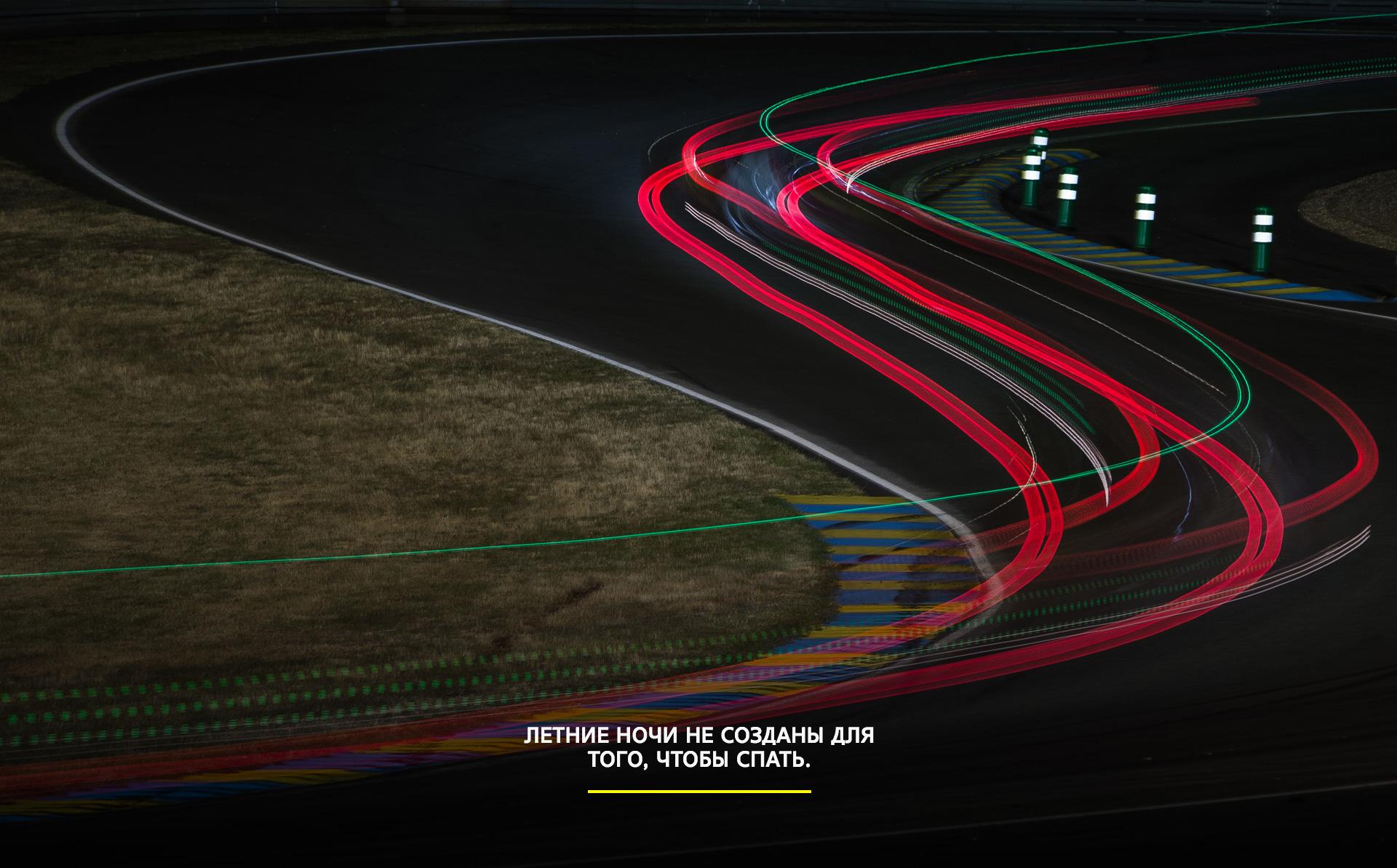 Переднеприводный автомобиль-пылесос пытается победить в Ле-Мане: как это работает. Фото 19