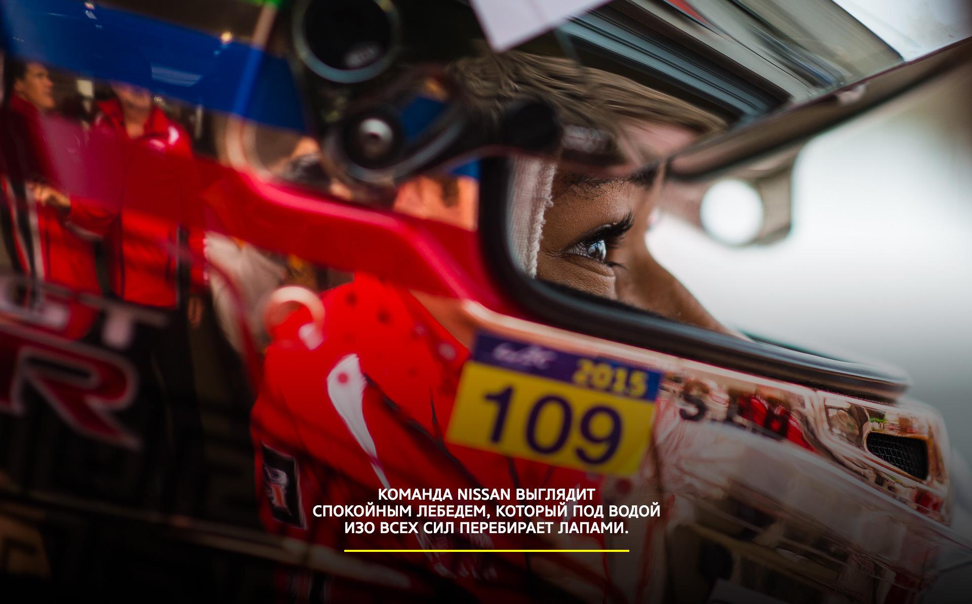 Переднеприводный автомобиль-пылесос пытается победить в Ле-Мане: как это работает. Фото 8