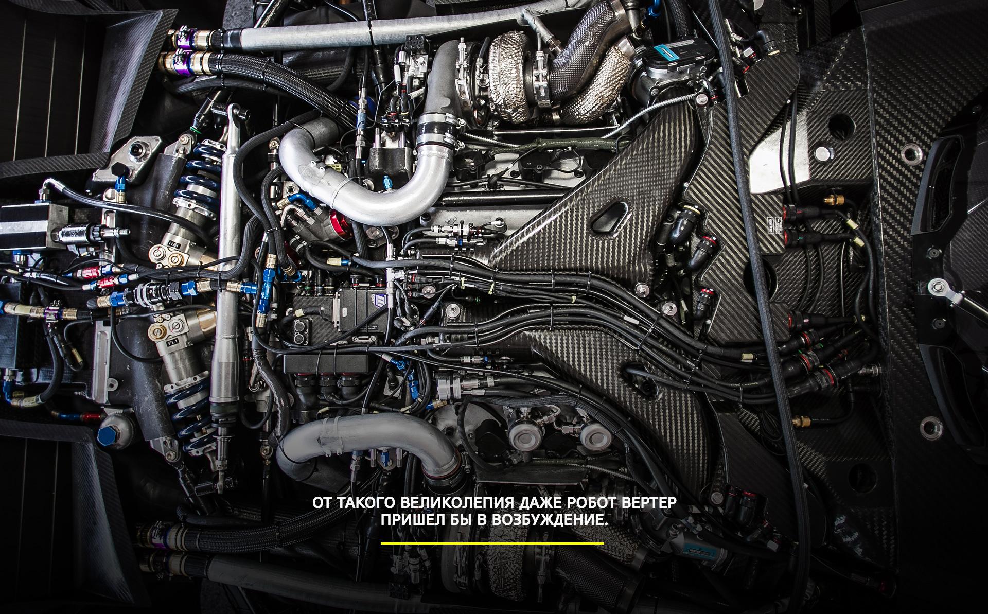 Переднеприводный автомобиль-пылесос пытается победить в Ле-Мане: как это работает. Фото 4