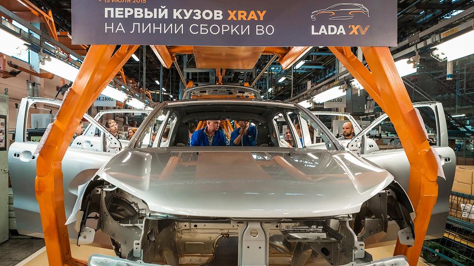 «АвтоВАЗ» собрал первый кузов для товарной Lada XRay