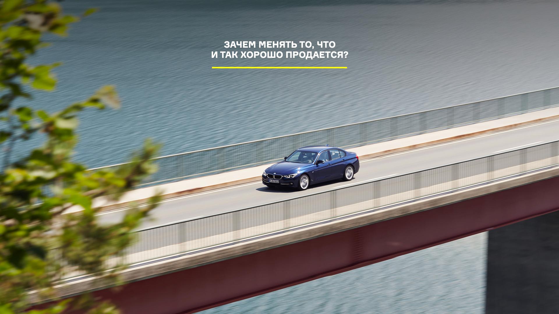 Одна эволюция и одна революция в мире BMW. Фото 13