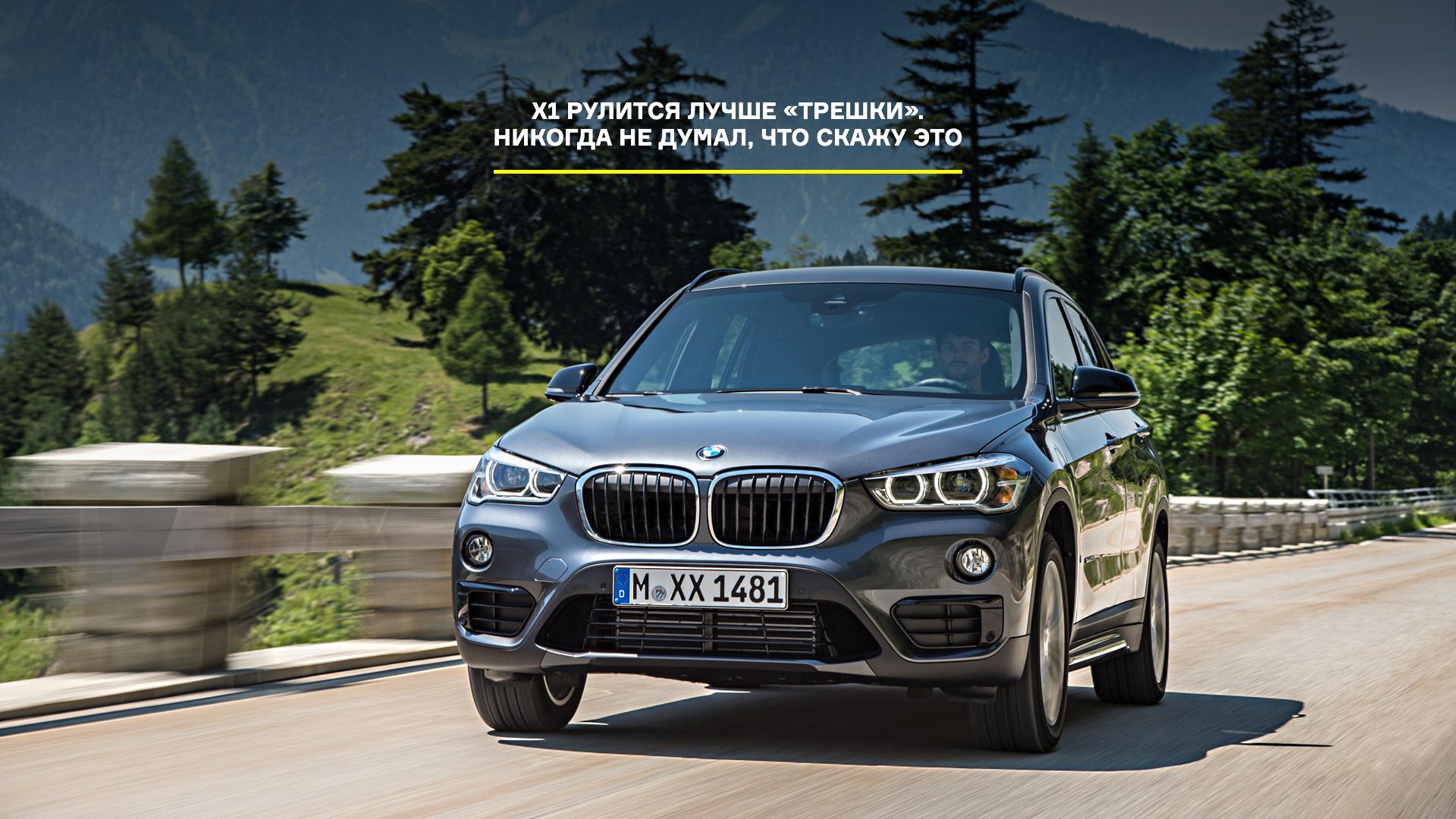 Одна эволюция и одна революция в мире BMW. Фото 6