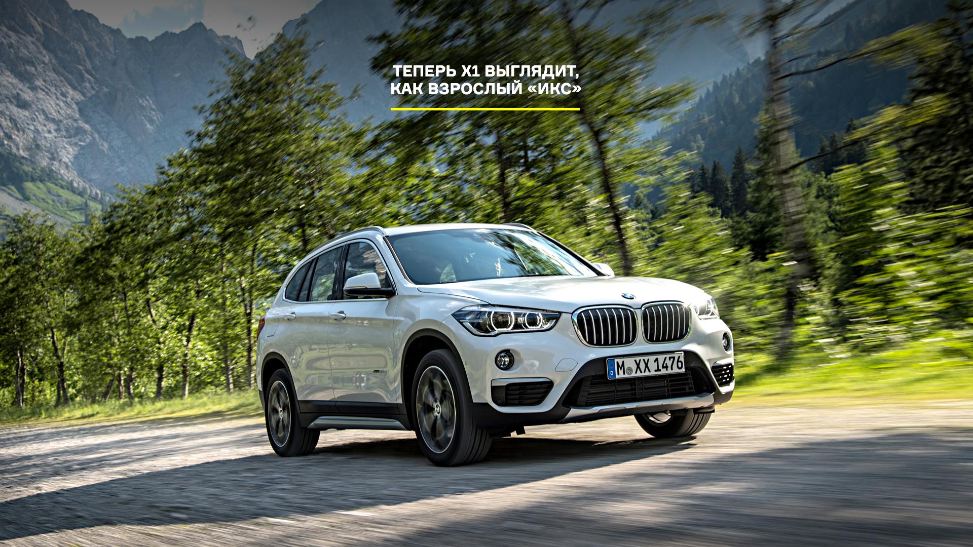 Одна эволюция и одна революция в мире BMW. Фото 2