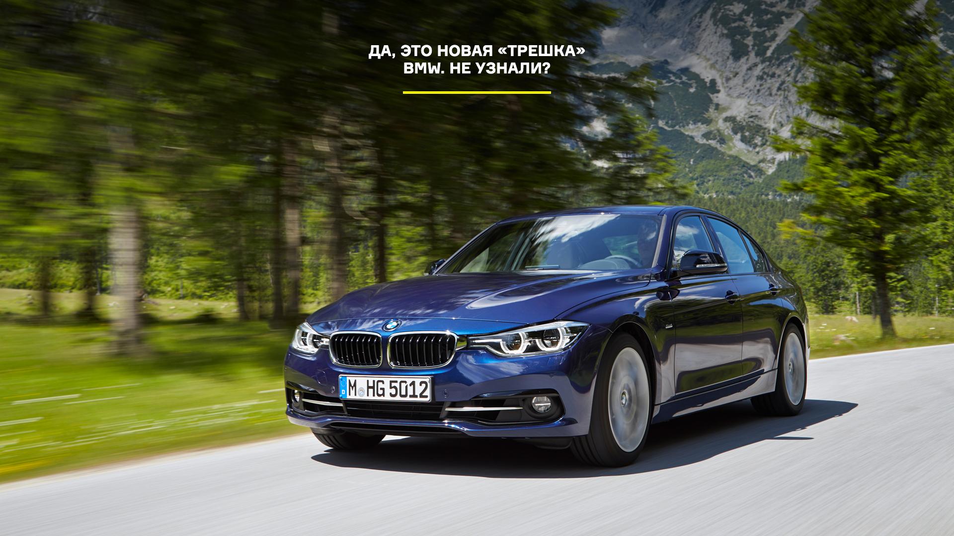 Одна эволюция и одна революция в мире BMW. Фото 10