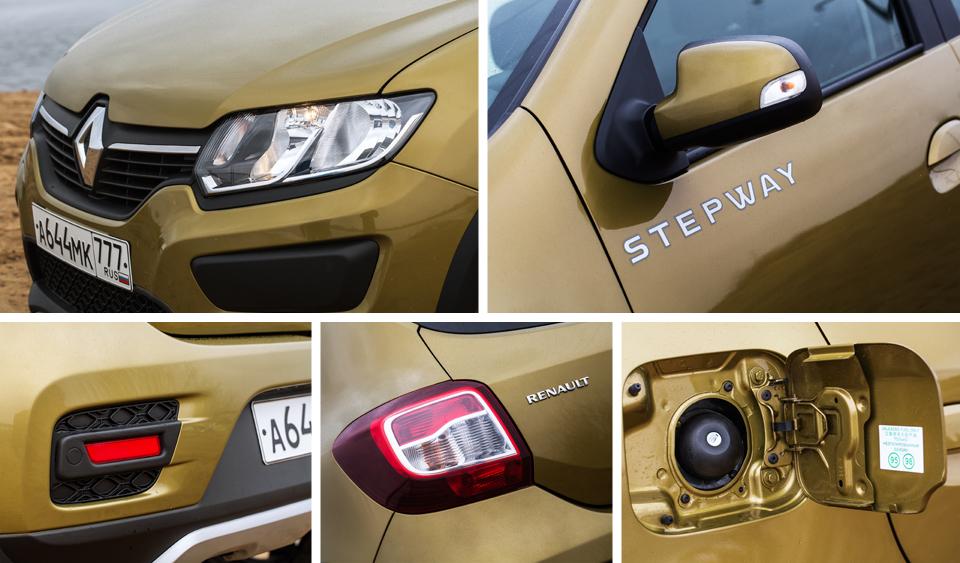 Улучшение слуха и вправление суставов – длительный тест Renault Sandero Stepway. Фото 1