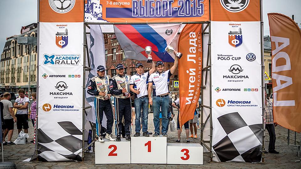 В Выборге завершился пятый этап VW Polo Cup