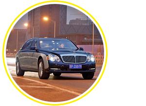 Три дня в роли наемного водителя Mercedes-Maybach. Фото 2