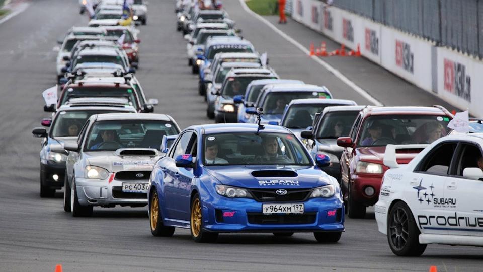 В России собрали вместе рекордное число машин Subaru