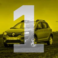 Столкновения с «Газелью» и бездорожье —  длительный тест Renault Sandero Stepway