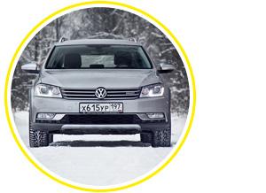 Что общего между рыжим VW Passat Alltrack и желтыми «Кроксами». Фото 4