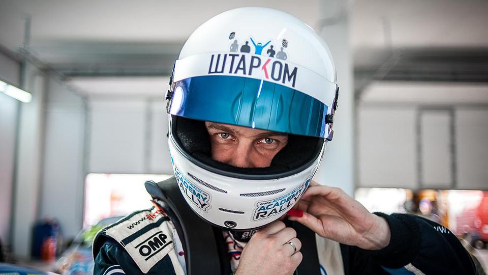 «Народный пилот» выступил в РСКГ вместе с бывшим гонщиком Формулы-1