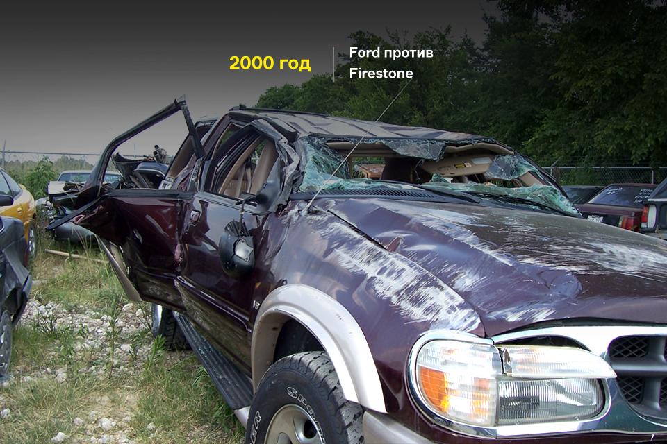 Самые громкие и самые дорогие скандалы, случившиеся в автопроме за последние 100 лет. Фото 4