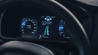 Фантастика становится реальностью: Volvo показала как будет работать автопилот на серийных моделях. Видео