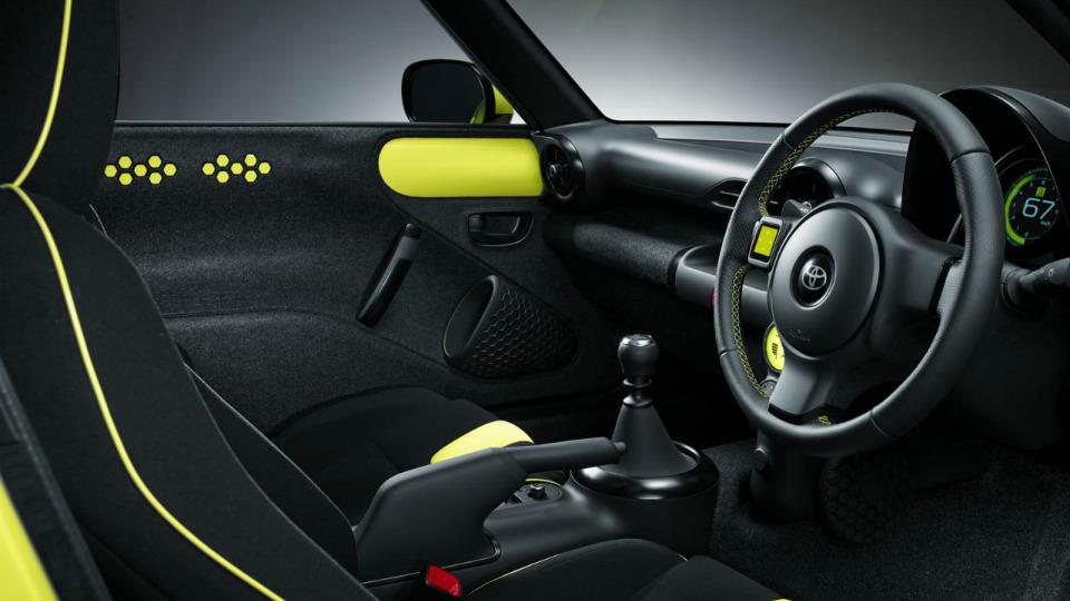 Купе займет место в линейке «Тойоты» на ступеньку ниже GT86. Фото 1