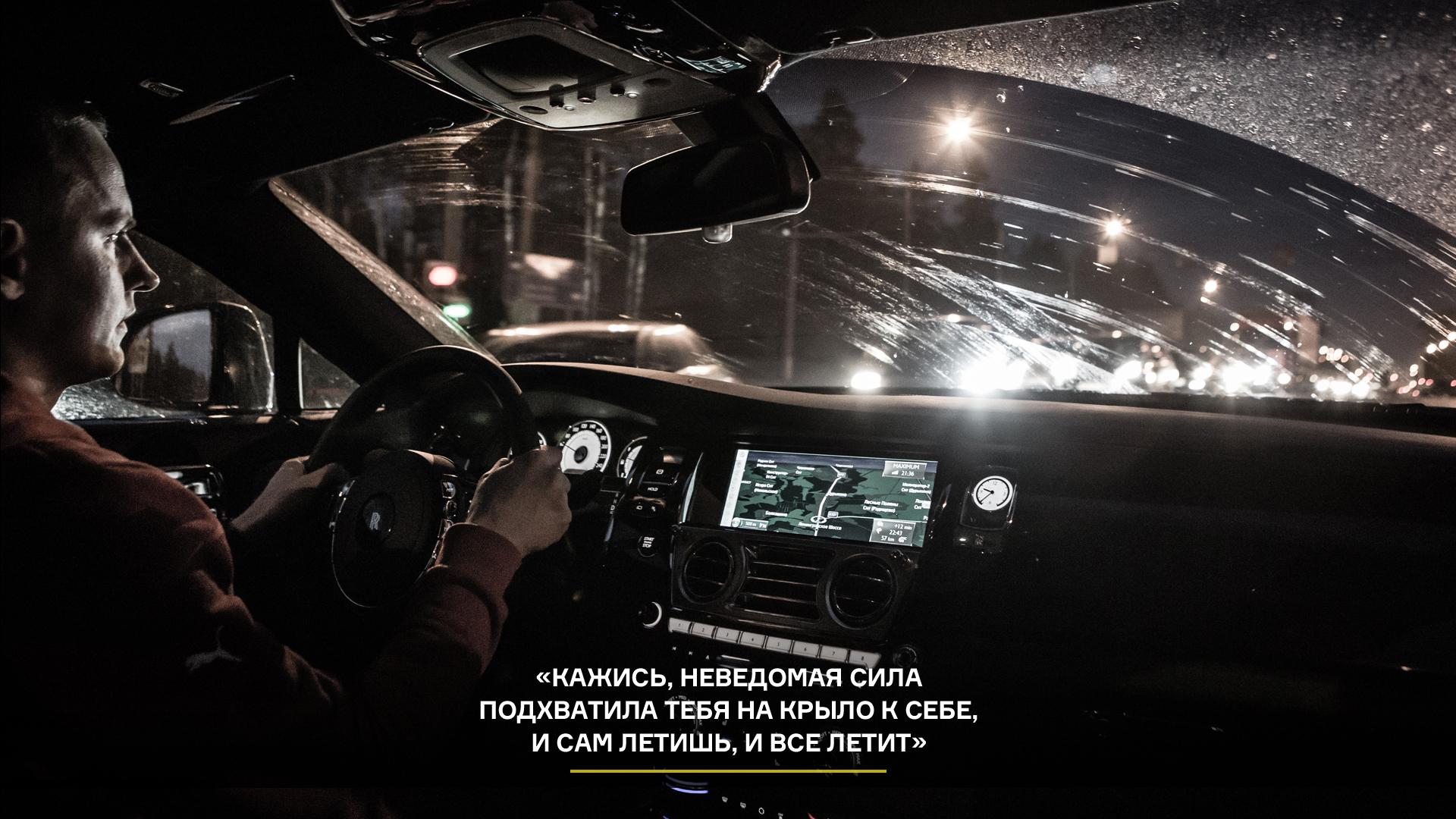 Из Питера в Москву на Rolls-Royce Wraith: вечная история на машине вне времени. Фото 21