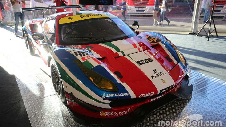 В Италии представили суперкары Ferrari 488 GTE и 488 GT3