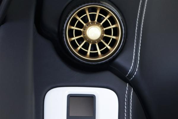 «Аль Сахара 79» — новый концепт-автомобиль из белого золота