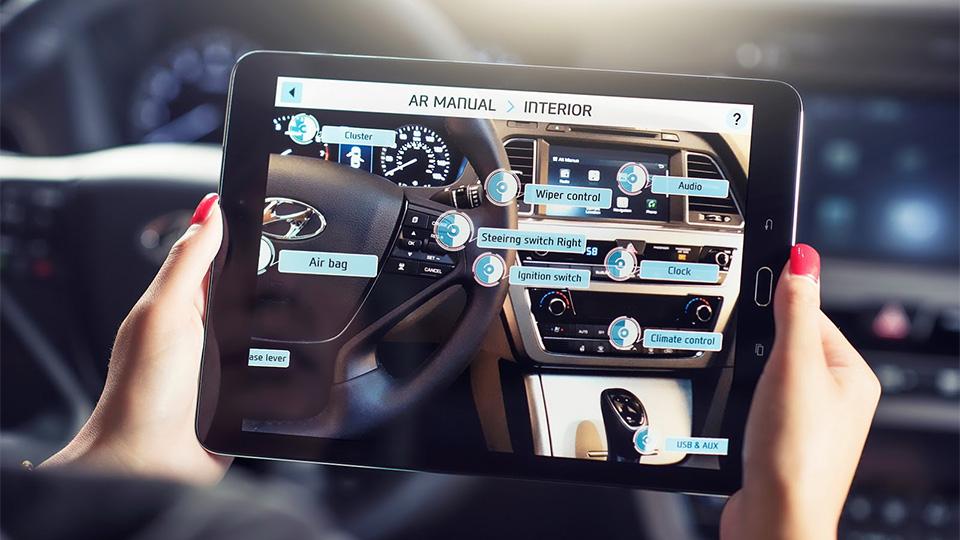 Hyundai выведет инструкции к машинам в дополненную реальность