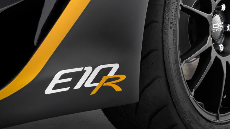 Компания Zenos подтвердила разработку экстремального спорткара