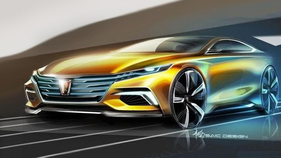 Компания Roewe показала дизайн концептуального спорткупе