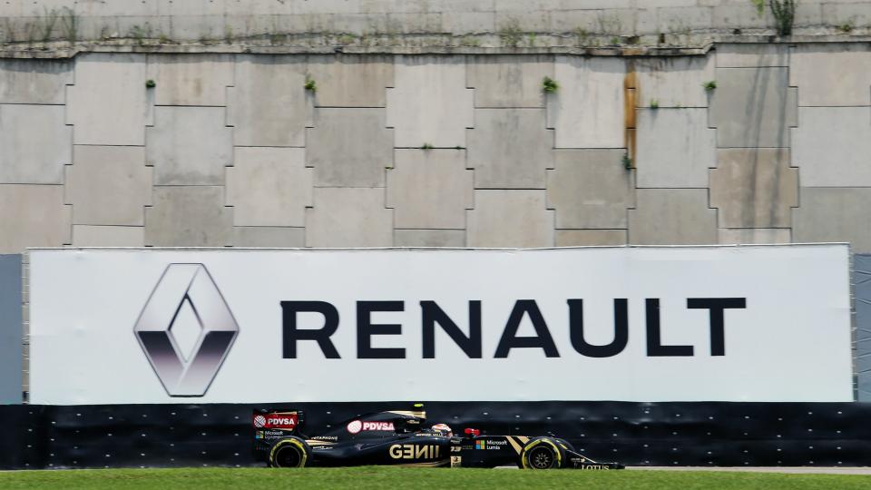 Команда Renault объявила о возвращении в Формулу-1