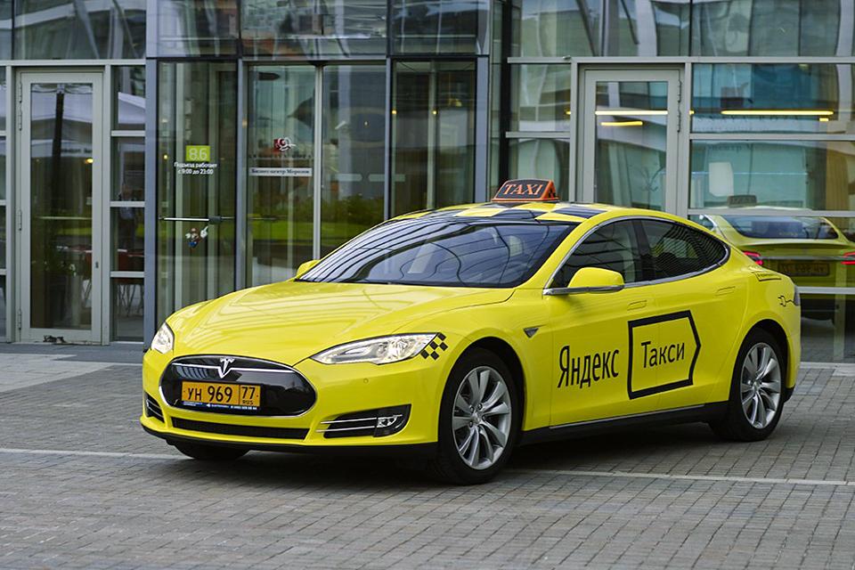 Такси класса комфорт модели