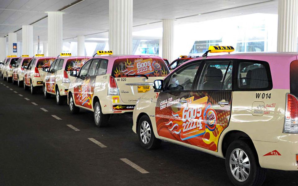 Легендарные такси крупнейших городов мира. Фото 20