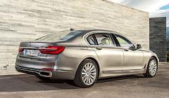 BMW 7-Series с «турбочетверкой» будет продаваться в Китае