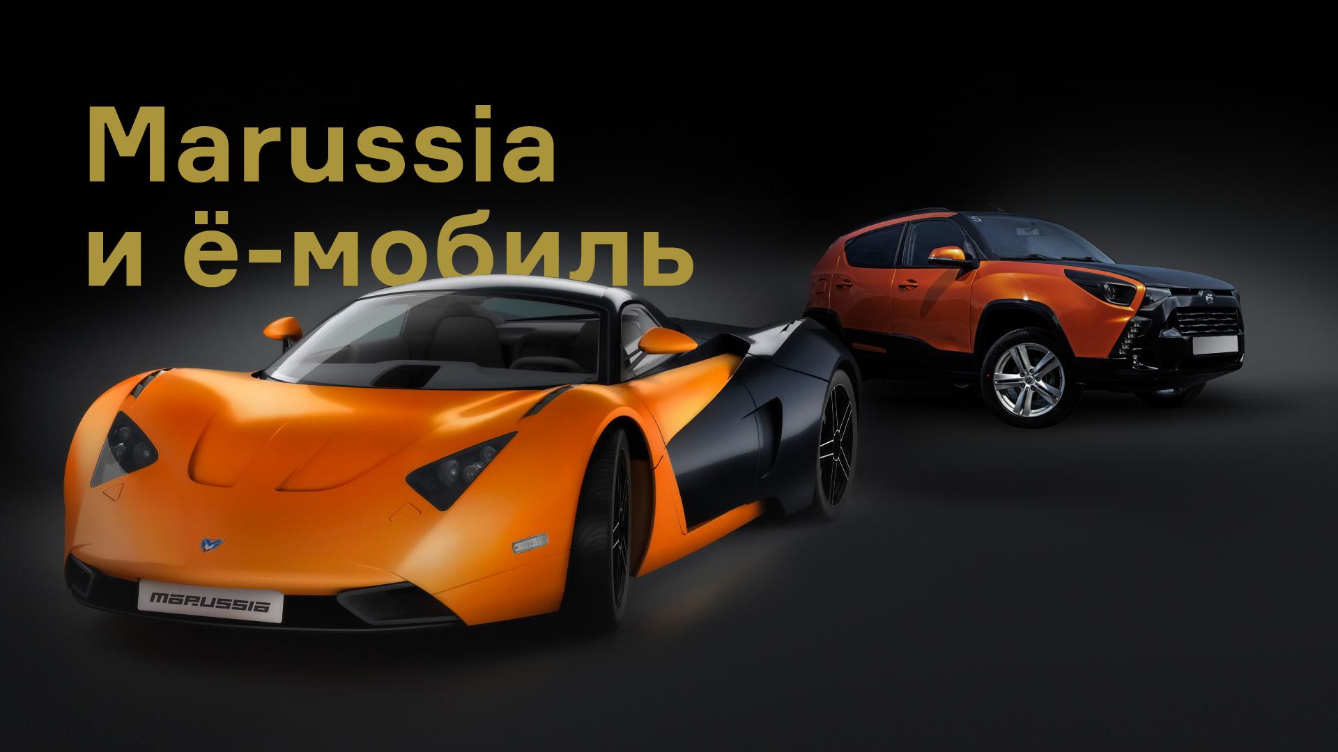 Персоны и события, изменившие автомобильный мир: первые итоги нового века. Фото 11