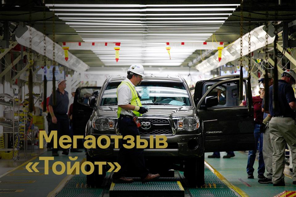 Персоны и события, изменившие автомобильный мир: первые итоги нового века. Фото 2