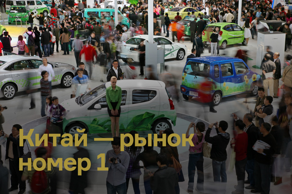 Персоны и события, изменившие автомобильный мир: первые итоги нового века. Фото 12