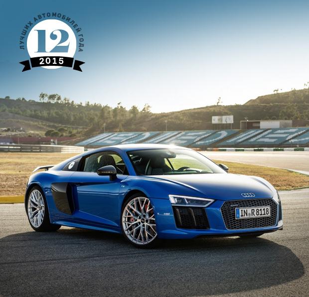 Главные автомобильные премьеры 2015 года поверсии «Мотора»