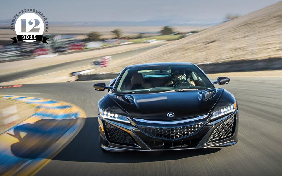 Главные автомобильные премьеры 2015 года поверсии «Мотора». Фото 1