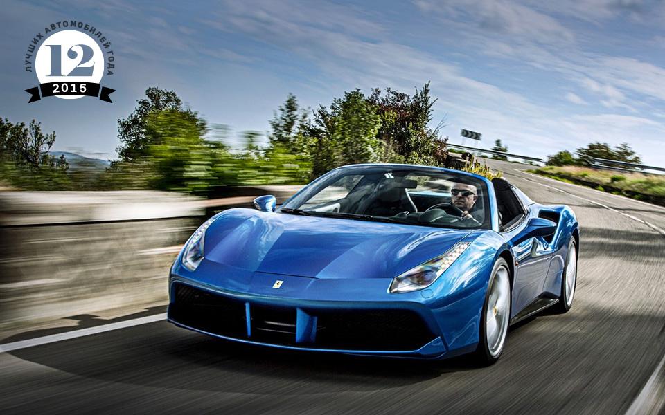 Главные автомобильные премьеры 2015 года поверсии «Мотора». Фото 5