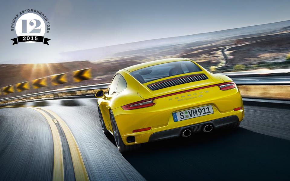 Главные автомобильные премьеры 2015 года поверсии «Мотора». Фото 7