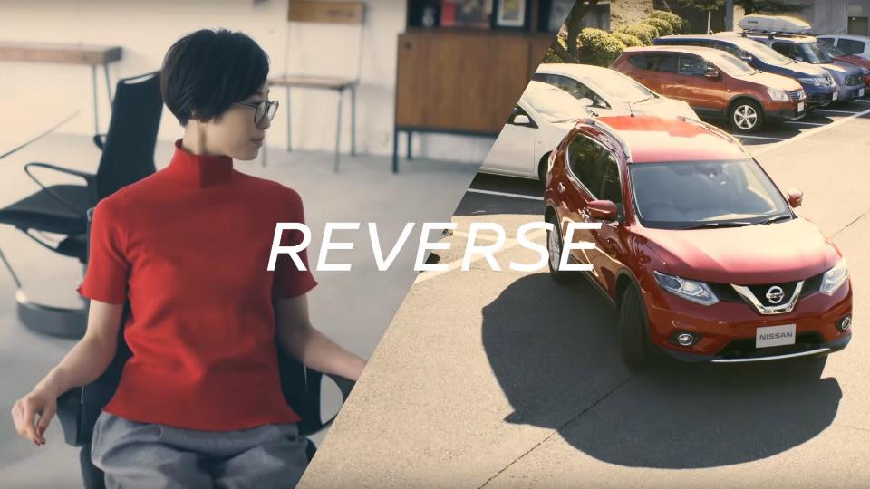 Nissan научил офисные кресла «парковаться без водителя»