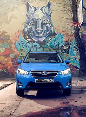 Чем обновленный Subaru XV попытается оправдать свой жуткий ценник