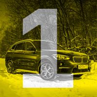 Длительный тест BMW X1 с дизелем: итоги и стоимость владения. Фото 3