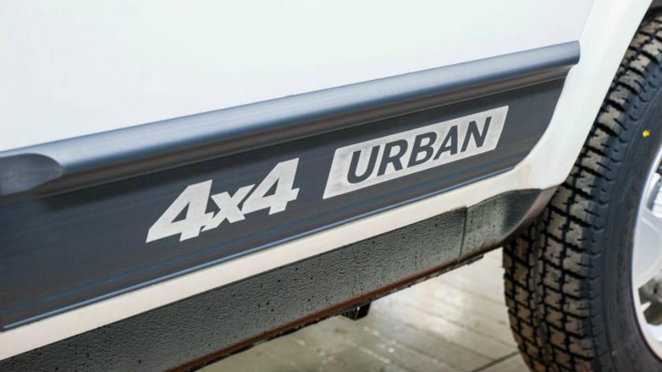 Внедорожник Lada 4x4 Urban получил новую модификацию. Фото 1