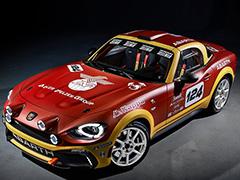 Fiat 124 Spider Elaborazione Abarth оснастили особым режимом работы управляющей электроники