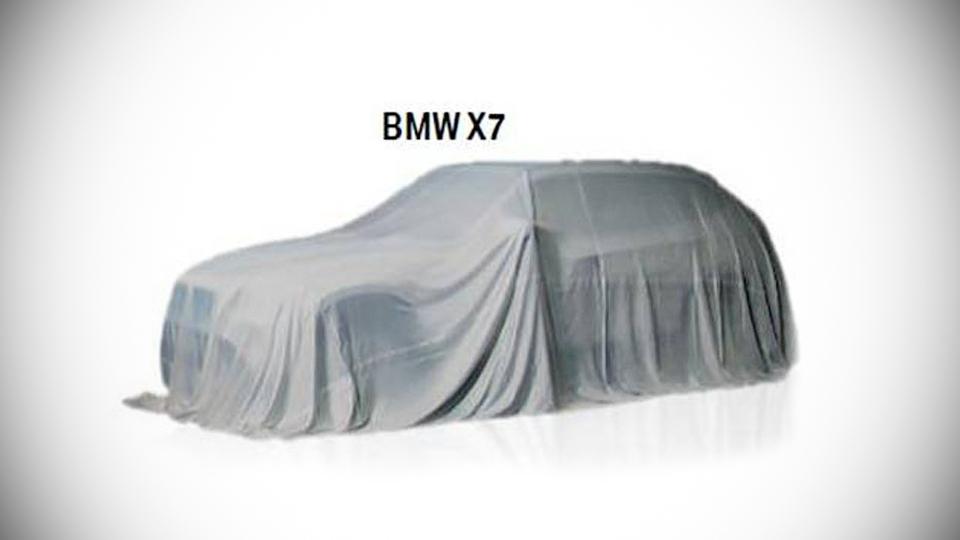 Топовый BMW X7 составит конкуренцию Mercedes-Benz GLS от Maybach