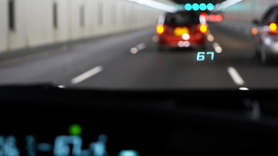 «Тойота» запатентовала адаптивный проекционный дисплей