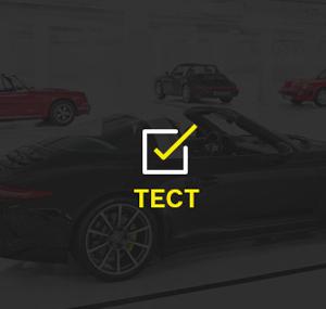 Обман законов физики и плата за совершенство: тест обновленного Porsche 911 Turbo S. Фото 14