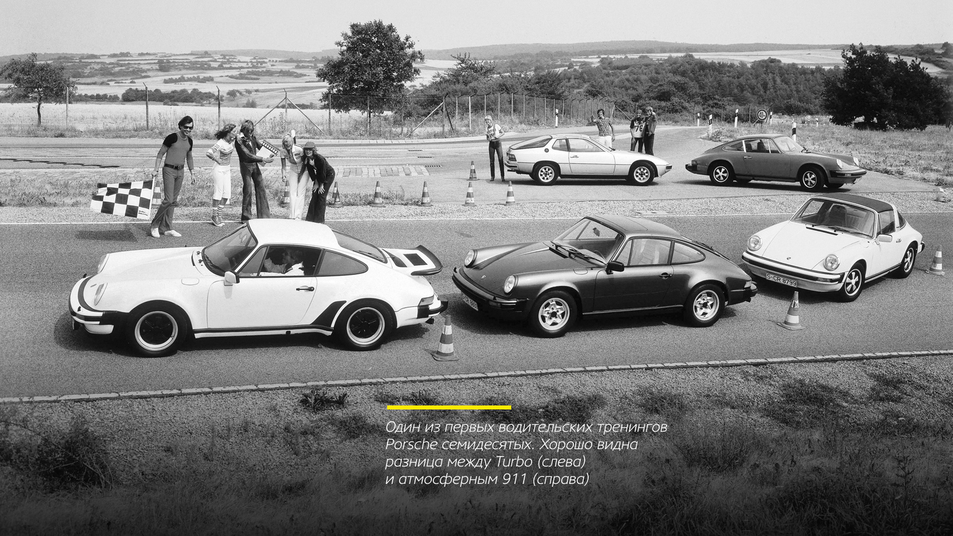 Как Porsche 911 получил приставку Turbo и изменил мир. Фото 7
