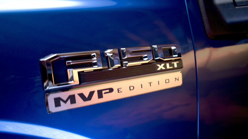 Представлена спецверсия модели под названием MVP. Фото 1