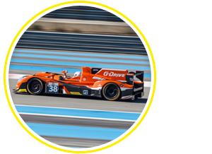 Как команда G-Drive Racing собирается выиграть «24 часа Ле-Мана». Фото 8