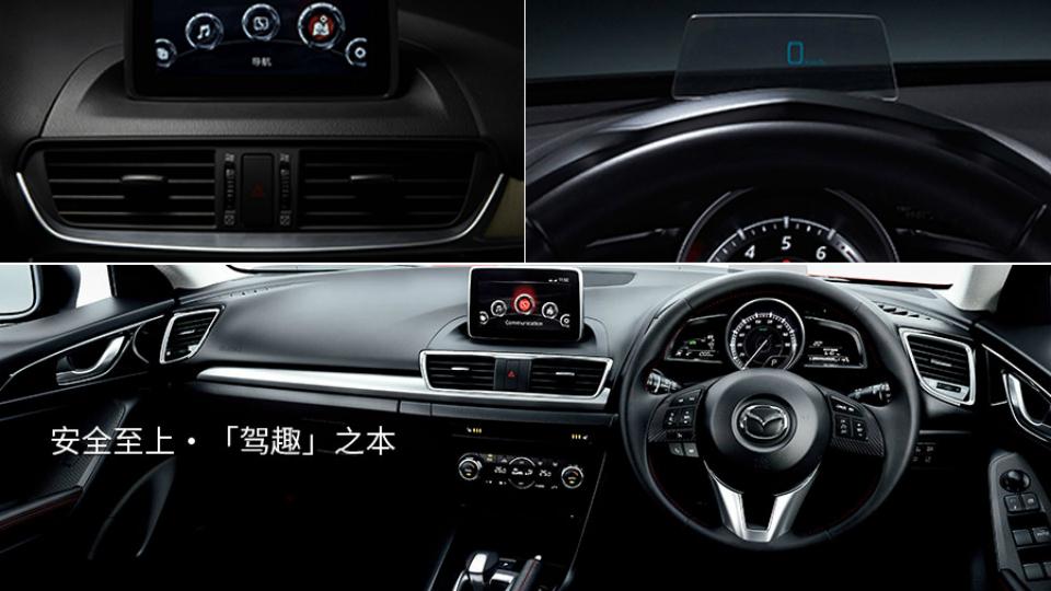 «Мазда» показала интерьер кроссовера в стиле BMW X4