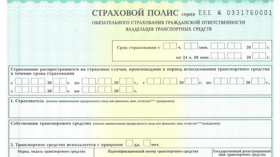 На новом бланке обязательного страхования появится QR-код