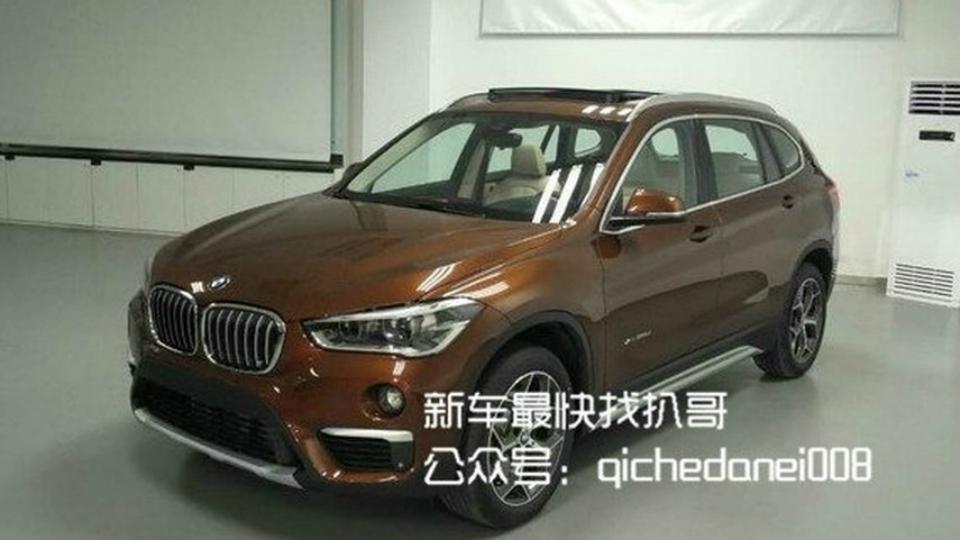 Публичный показ новинки состоится на Пекинском автосалоне